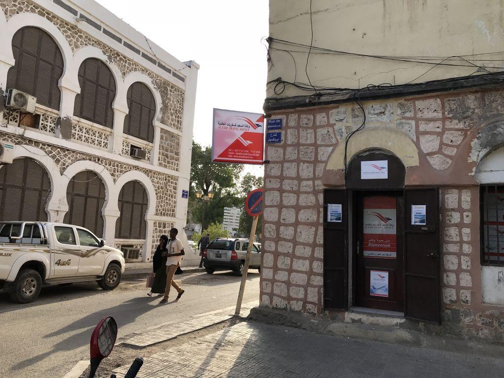 Agence de voyage al Saïd travel