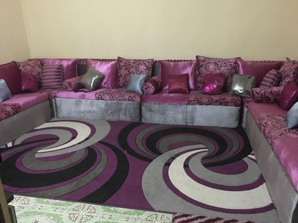 Salon avec son tapis