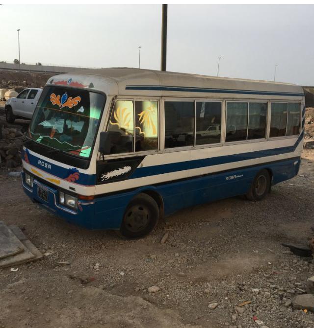 Bus Mitsubishi Rosa